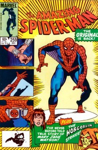 ASM259 cover