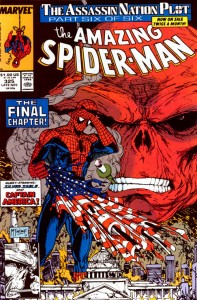 ASM325_cover
