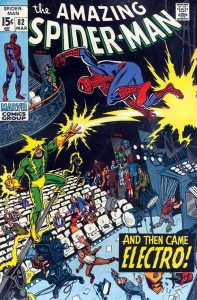ASM82_cover