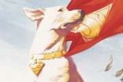 Krypto-Alex-Ross_banner