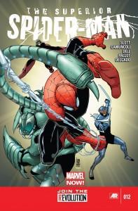 Superior 12 cover