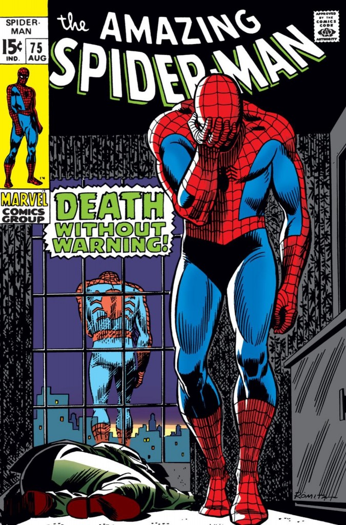 ASM 75 cover